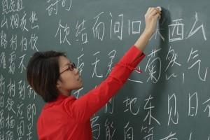 Курсы китайского языка онлайн