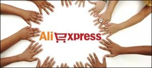АлиЭкспресс охватывает много стран