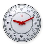 wall-clock-Quartz-clock-Chinese-classic-design-concise-Creative-idea-for-geek-white-red-gray-Rock