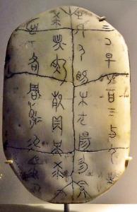 Китайские пиктограммы