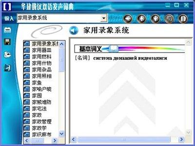 переводчик с китайского на русский онлайн по фото