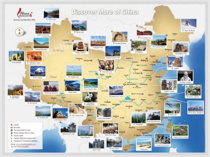 Достопримечательности Китая на карте