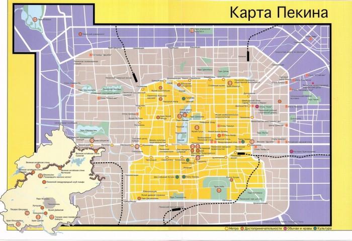 Карта_Пекина