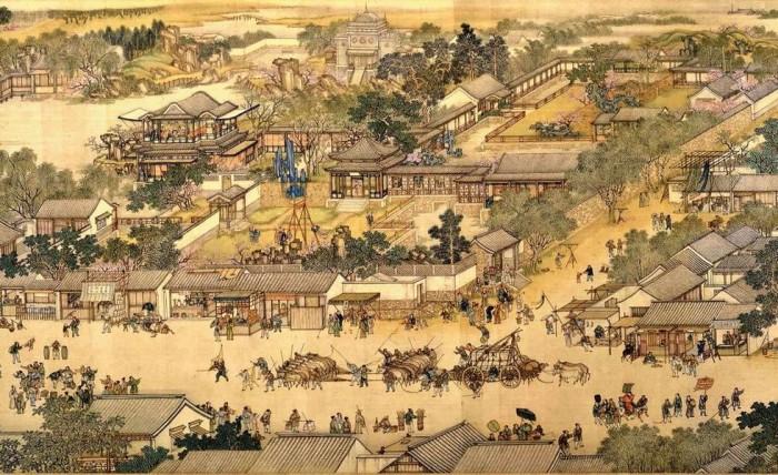 Пекин история