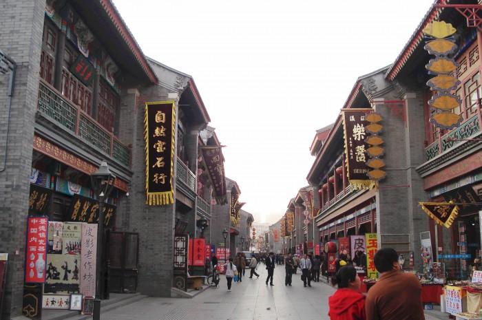 Тяньцзинь-2