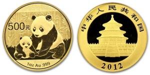 Современная китайская монета