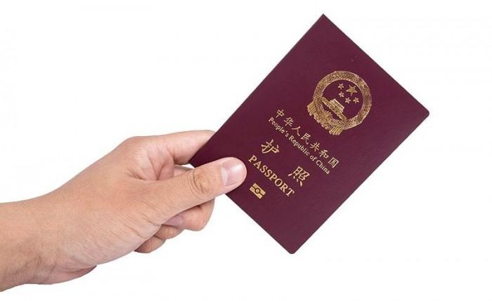 Обложка китайского паспорта