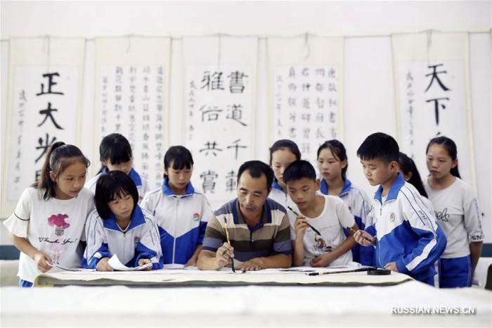 урок китайского