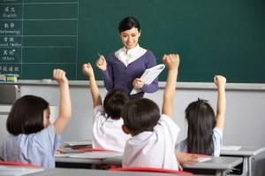 урок в китайской школе