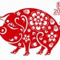 pig-2019-1