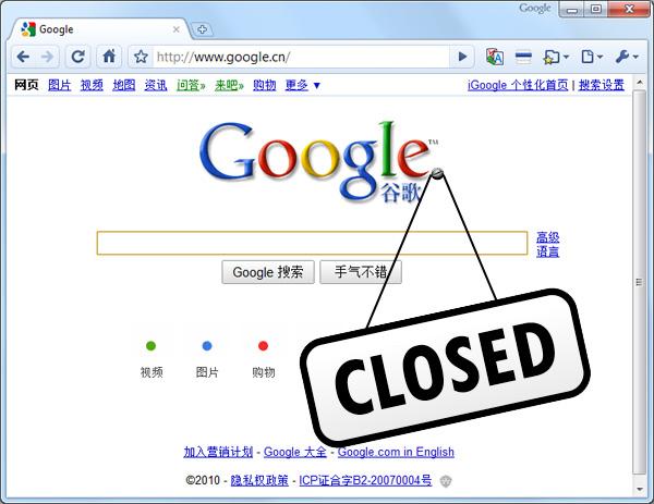 Google_Closed
