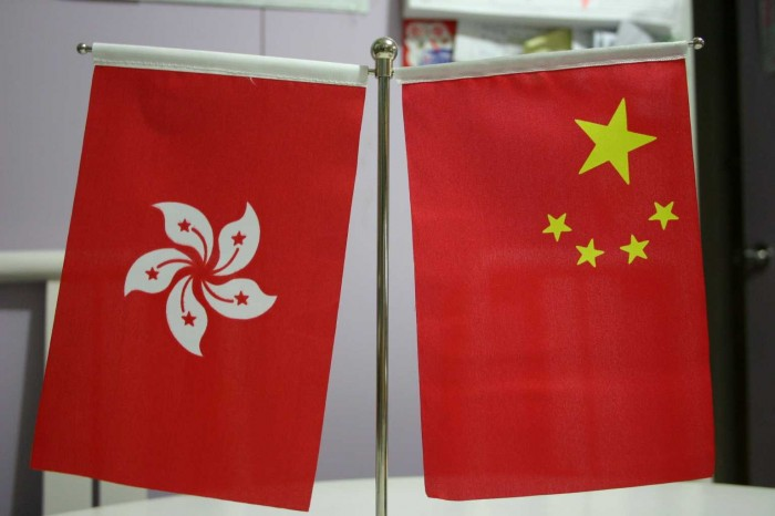 HKSAR_PRC_table_flags