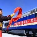 Билеты в Китай