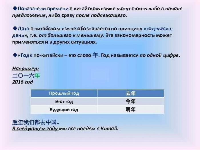 1586422_437273947.pdf-2