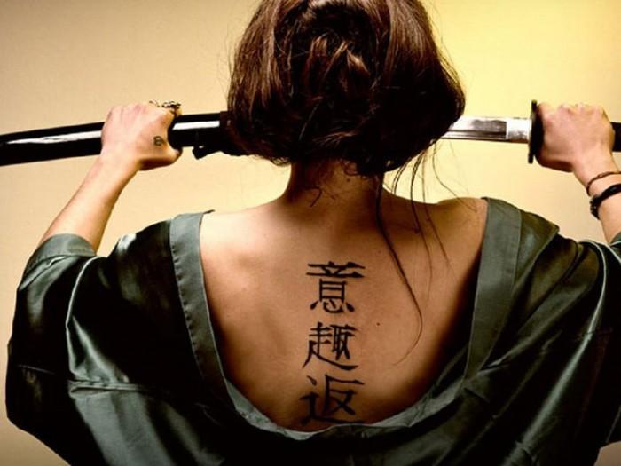 3f394d6899294a535bcd6911fe8e9e87--kanji-tattoo-tattoo-fonts
