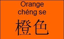 Oranzhevyj