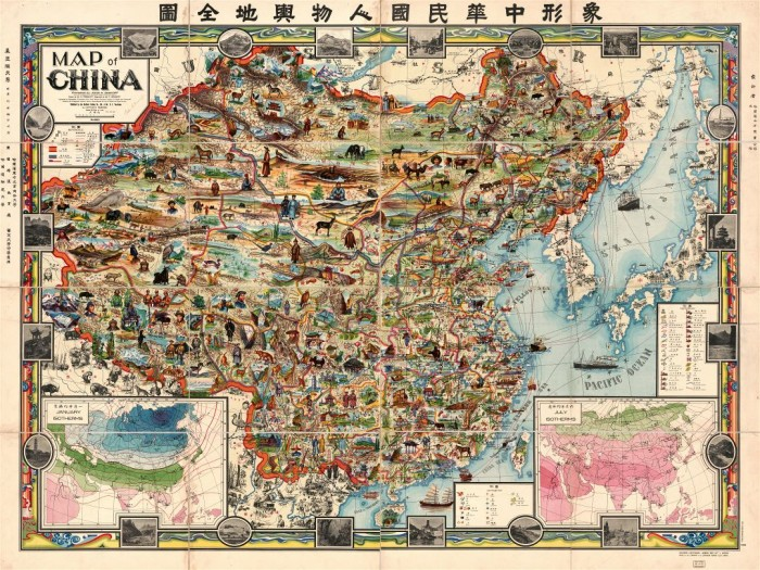 large-scale-old-illustrated-map-of-china-1931-small