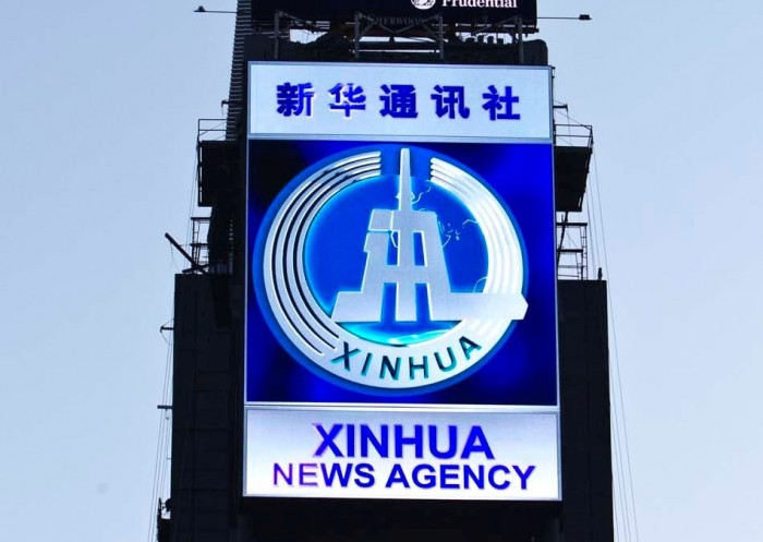 xinhua-news-agency